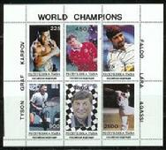 Touva issues stamp honoring Anatoly Karpov
