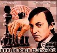 Chad issues stamp honoring Anatoly Karpov